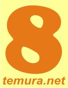 nom 8