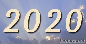 2020 tnet